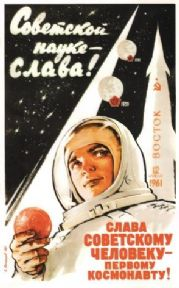 vintage Russian poster - Glory to soviet man, the first cosmonaut